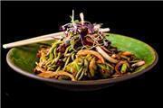 אפגנית צמחונית