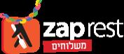 לוגו זאפ רסט משלוחים