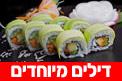 תמונת רקע טאיפיי חיפה