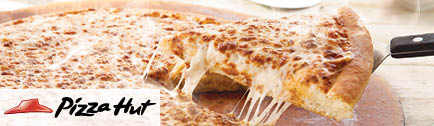 רקע פיצה האט רמת השרון