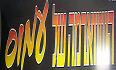 לוגו השוארמה של עמוס אשקלון