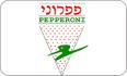 לוגו פפרוני מבשרת ציון