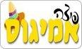לוגו פיצה אמיגוס טירת כרמל