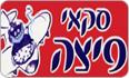 לוגו סקאי פיצה חיפה