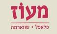לוגו מעוז פלאפל ושווארמה ירושלים