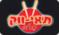 לוגו תאי ווק חולון
