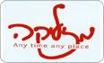 לוגו מזליקה עכו