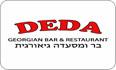 לוגו דדה גבעתיים