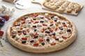 תמונת רקע דומינו'ס פיצה נצרת