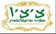 לוגו צ'צ'ו