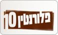 לוגו פלורנטין 10