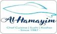 לוגו על המים הרצליה