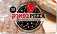 לוגו פיצה בפארק ירושלים