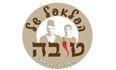 לוגו הפלאפל של טובה נתניה