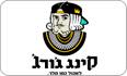 לוגו קינג ג'ורג' בורסה רמת גן