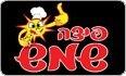 לוגו פיצה שמש בת ים סניף אנה פרנק