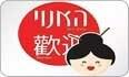 לוגו האנוי הסינית באר שבע