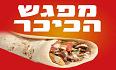 לוגו מפגש הכיכר חולון
