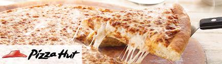 רקע פיצה האט אשקלון