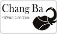 לוגו צאנג' בה חיפה