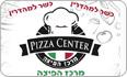 לוגו מרכז הפיצה קרית שמונה