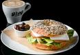 תמונת רקע קפה גרג  גבעת שמואל