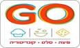 לוגו פיצה גו GO באר שבע