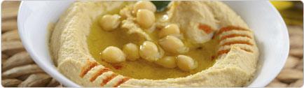 רקע מסעדת ביירות