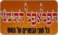 לוגו התימני באר שבע