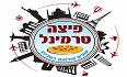 לוגו פיצה טרמינל חיפה