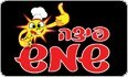 לוגו פיצה שמש
