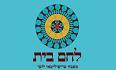 לוגו לחם בית אור יהודה