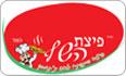 לוגו פיצת השף ראשון לציון