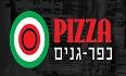 לוגו פיצה כפר גנים פתח תקווה
