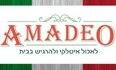 לוגו אמדאו גבעתיים
