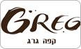 לוגו קפה גרג, כפר סבא