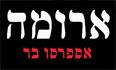 לוגו ארומה חיפה