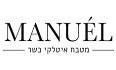 לוגו מנואל