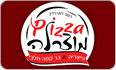 לוגו פיצה מוצרלה מעלות