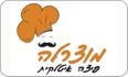 לוגו מוצרלה אור יהודה