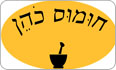 לוגו חומוס כהן אשדוד