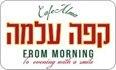 לוגו קפה עלמה תל אביב