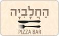 לוגו החלביה עין חרוד(מאוחד)