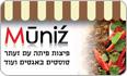 לוגו מוניז צפת
