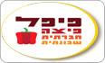 לוגו פיצה פיפל תל אביב
