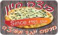 לוגו פיצה חיון נתיבות