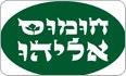 לוגו חומוס אליהו בנימינה