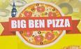 לוגו BIG BEN PIZZA ביג בן פיצה רמת השרון