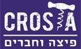 לוגו קרוסטה בר פיצה חיפה