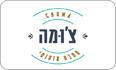 לוגו צ'ומה תל אביב